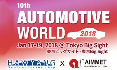 Hawyang and Aimmet see you at Automotive World 2018!