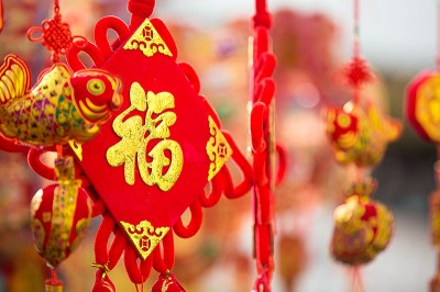 Office Closure During Lunar New Year